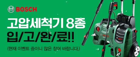 EXSO 신제품 출시